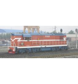Spalinow. DF7C - Piko 52700