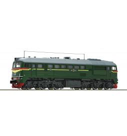 Roco 73791 - Lokomotywa spalinowa M62 SZD, zielona, DCC z dźwiękiem