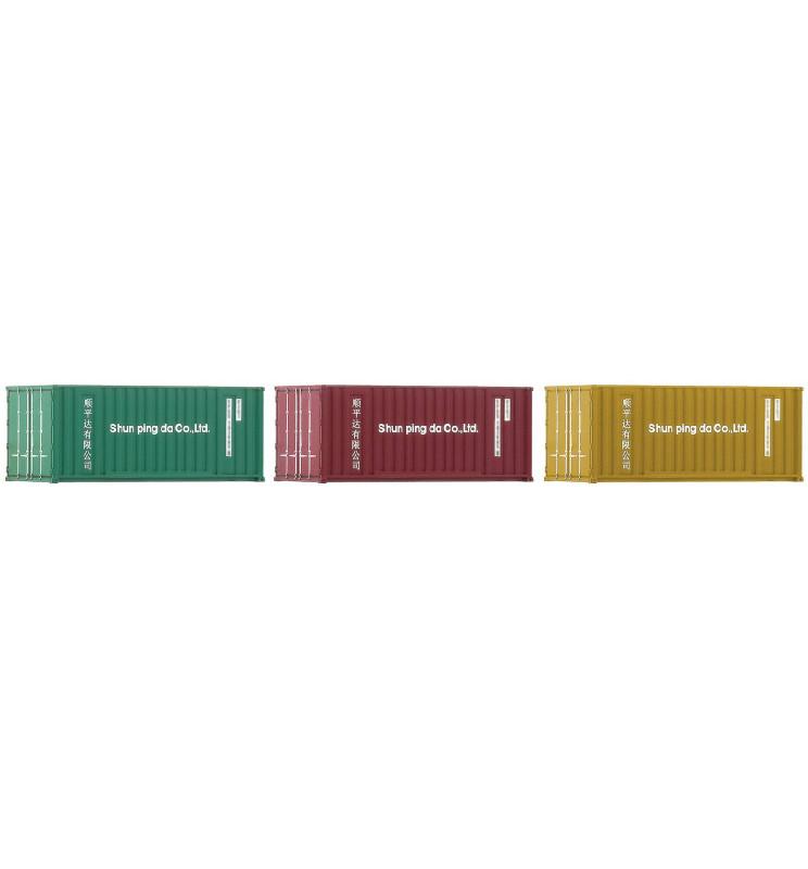 Fleischmann 910220 - 3 piece set: 20' containers